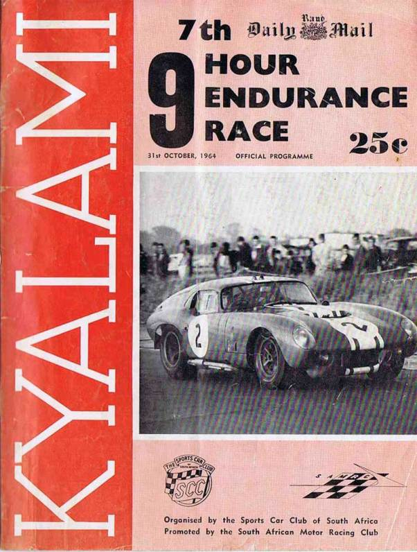 1964 Kyalami 9 Hours Program Cover