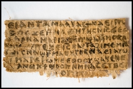 Papyrus jesus wife fake
