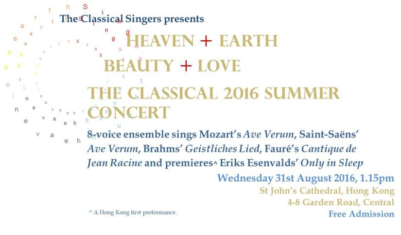 Classical_singers_summer2016_e-invite_large_words-c