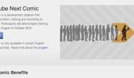 youtube-nextcomic