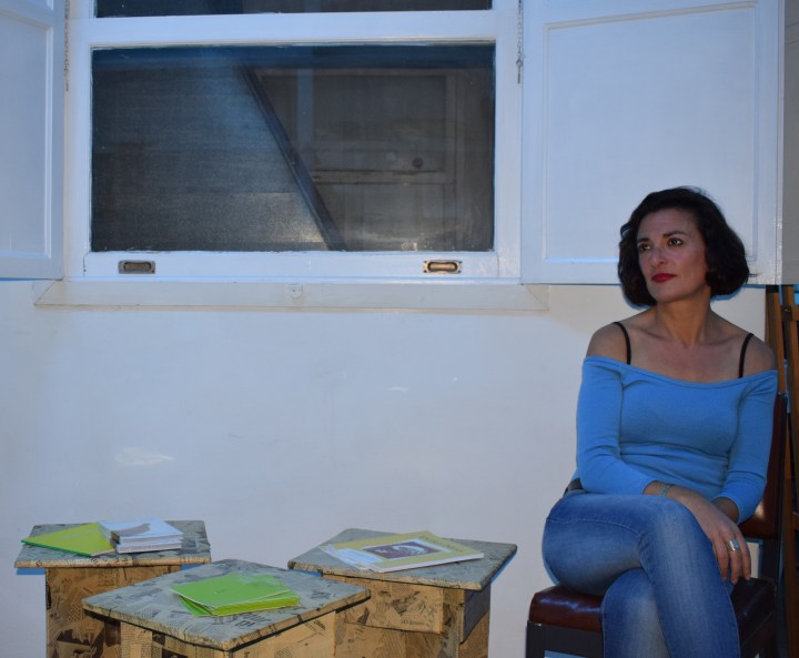 Doris Martínez, foto por Victor Jorge. The Cultural.