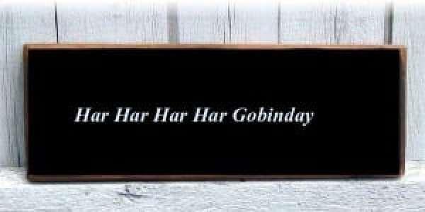 mantra-for-money har har har gobinday