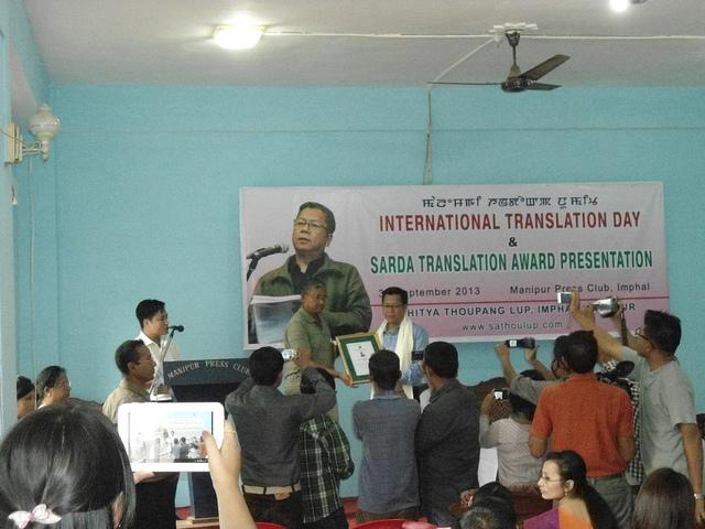 International Translation Day observed at Imphal, celebrated poet Robin ...