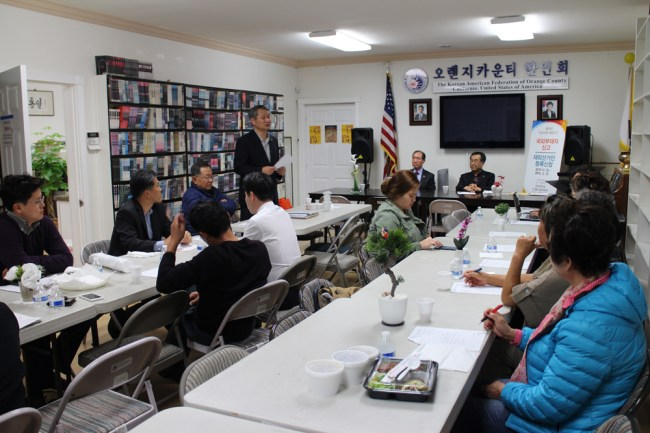 OC to declare Dec. 12 Korean American Senior Citizens Day