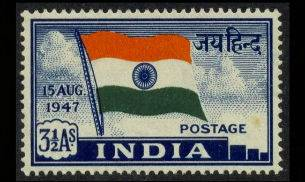 World Post Day: All you did not know about the Indian postal service