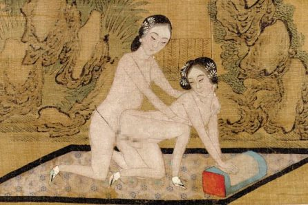 A panel from a scroll with 20 scenes of lesbian sex