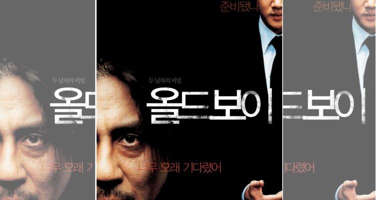 WEB_ARTS_MYSHS_Oldboy_CC,Cine21