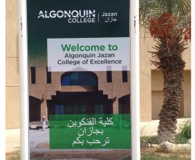 WEB_OPI_Algonquin-College-Campus-in-Saudi-Arabia_CC,-Jamiesn