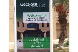 WEB_OPI_Algonquin-College-Campus-in-Saudi-Arabia_CC,-Jamiesn