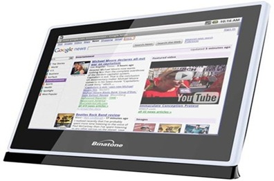 Tablet PC Phi Olivepad Infibeam Phi Dell Tablet PC Dell Streak binatone homesurf tablet review binatone homesurf review binatone homesurf 8 review Binatone HomeSurf Binatone Home Surf Binatone 8 2GB Homesurf Tablet PC review Binatone 8 2GB Homesurf Tablet PC Binatone Apad Accord Apad Accord @pad Accord @pad