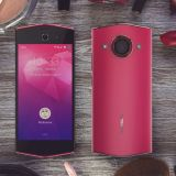 Keecoo K1 Specifications and Pricing