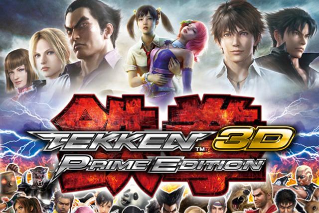 Tekken3dPrimeEditionBoxArt