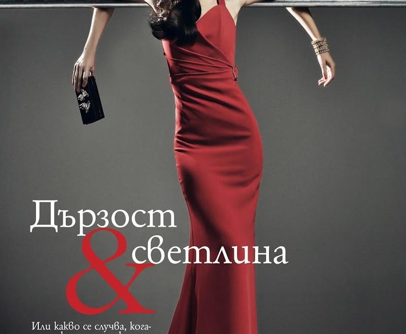 Katia_Peneva_Grazia_1