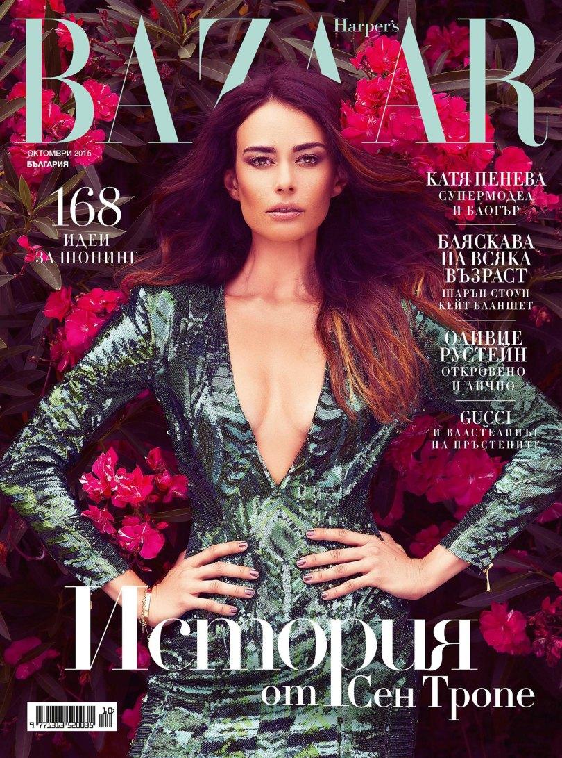 The_Garage_Starlets_Katia_Peneva_Popov_Harper's_Bazaar_Bulgaria_October_2015_Cover_Story_Balmain_X_H&M_HMBalmaination_01