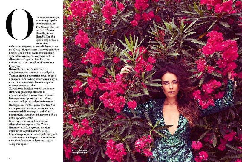 The_Garage_Starlets_Katia_Peneva_Popov_Harper's_Bazaar_Bulgaria_October_2015_Cover_Story_Balmain_X_H&M_HMBalmaination_07