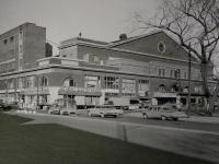 Montreal Forum 1955  / pub dom