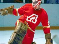 Dan Bouchard (Hockey Hall of Fame Digital Archive)