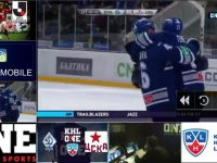 KHL Preview: Dynamo Moscow vs. Dinamo Minsk – Watch Live via Kiswe