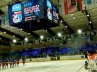 Challenge Cup of Asia - Day 2 - IIHF