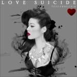Tessanne-Love-Suicide