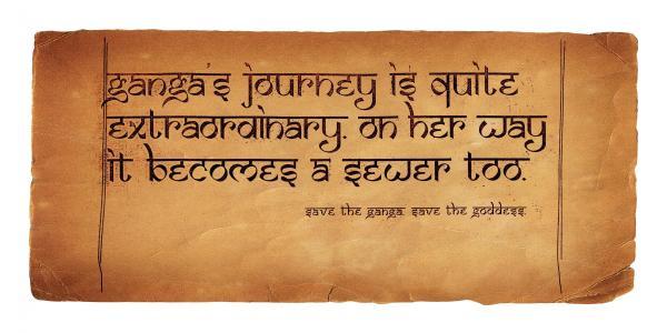 save-the-ganga-sewer-small-64552