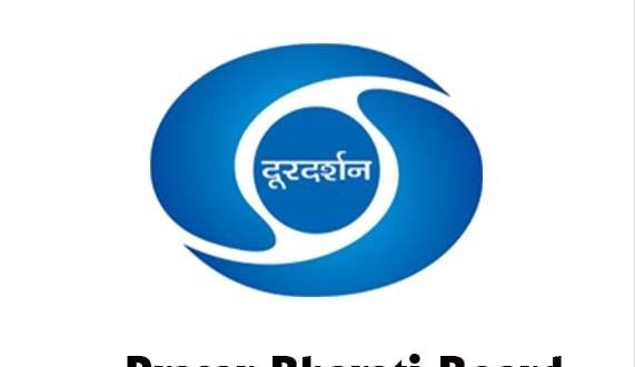 Prasar-Bharati-Board