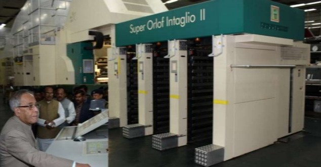 security-printing-and-minting-corporation-of-india-limited-spmcil-1-638