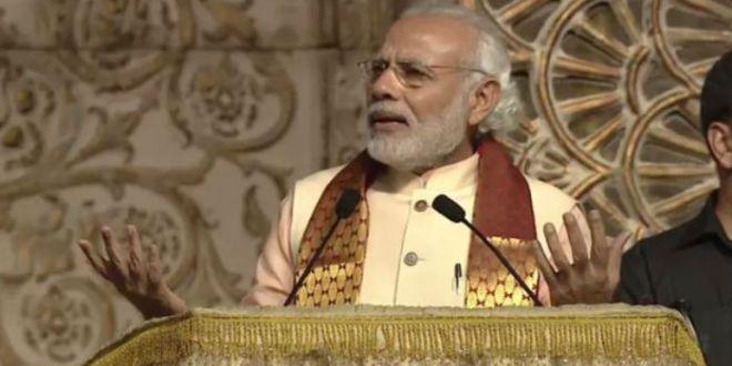 Courtesy- www.india.com