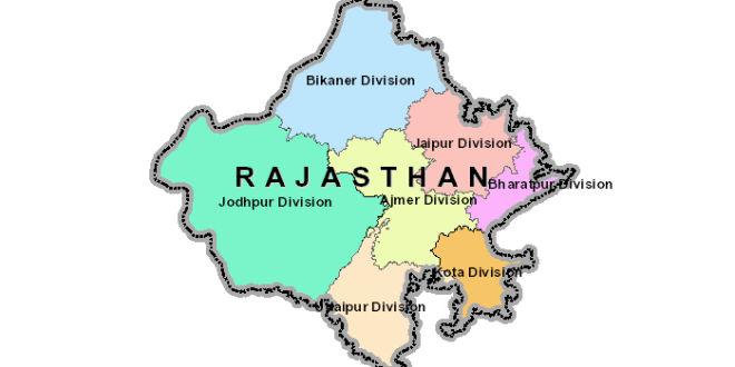 PC:gis.rajasthan.gov.in