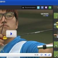 archery tv (양궁 TV)