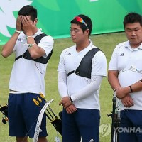 Archery at the Asian Games - Day 4
