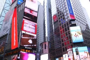 "Do ""Spying"" Billboards Violate Privacy?"