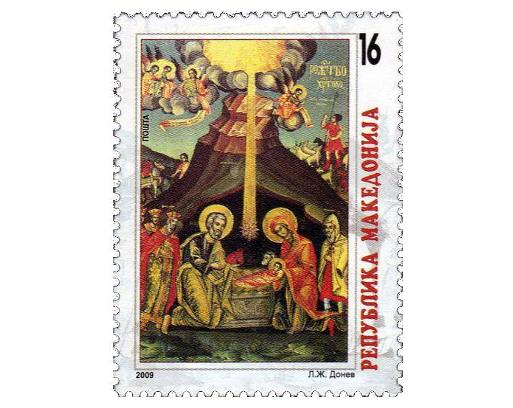 Macedonia Christmas Stamp 2009