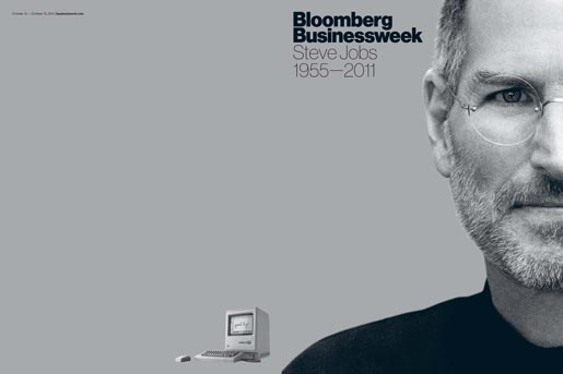 Bloomberg Business Week Steve Jobs cover - front and back