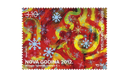 Croatia Christmas Stamp 2011
