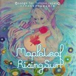 maple-leaf-rising-sun