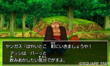 Dragon-Quest-VIII-Journey-of-the-Cursed-King-3DS_2015_05-27-15_008