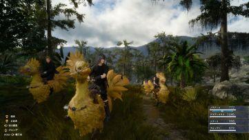 Final Fantasy XV - Chocobo Riding