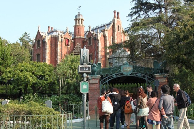 Tokyo Disney Haunted Mansion