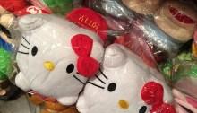 La folie Hello Kitty sur les pantoufles.   Photo par Jenny Tan