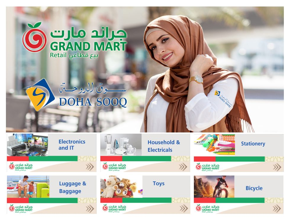 Grand Mart Doha - Qatar now available for shopping on Doha Sooq