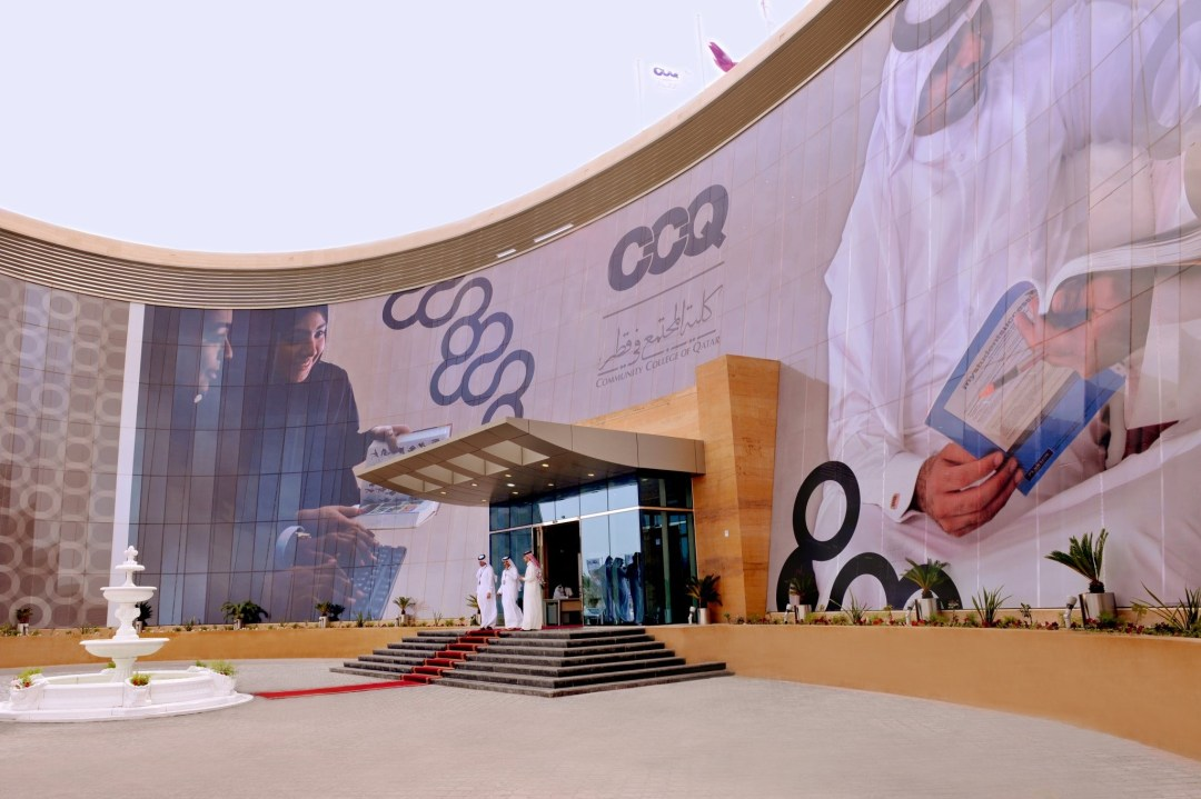 Community College of Qatar CCQ