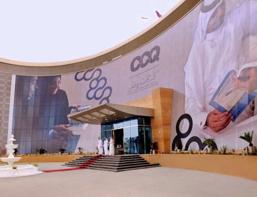 Community College of Qatar CCQ