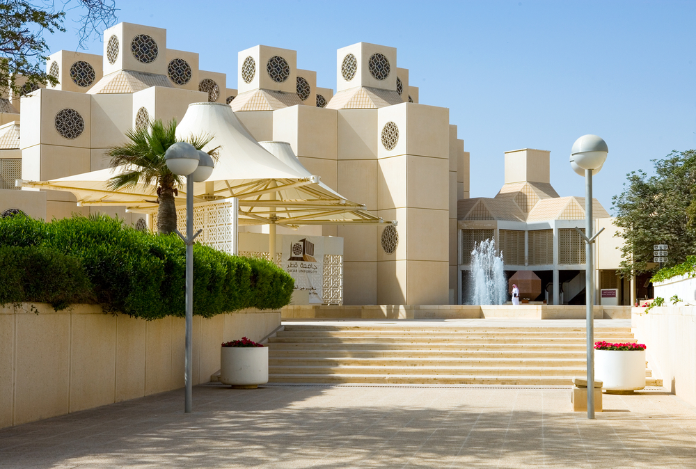 The modern architecture of Qatar University