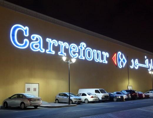 Carrefour Qatar Opens Unique Concept Store