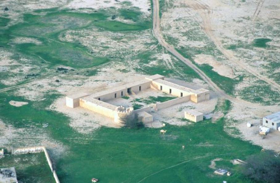 Ar Rakiyat Fort - Qatar Museums