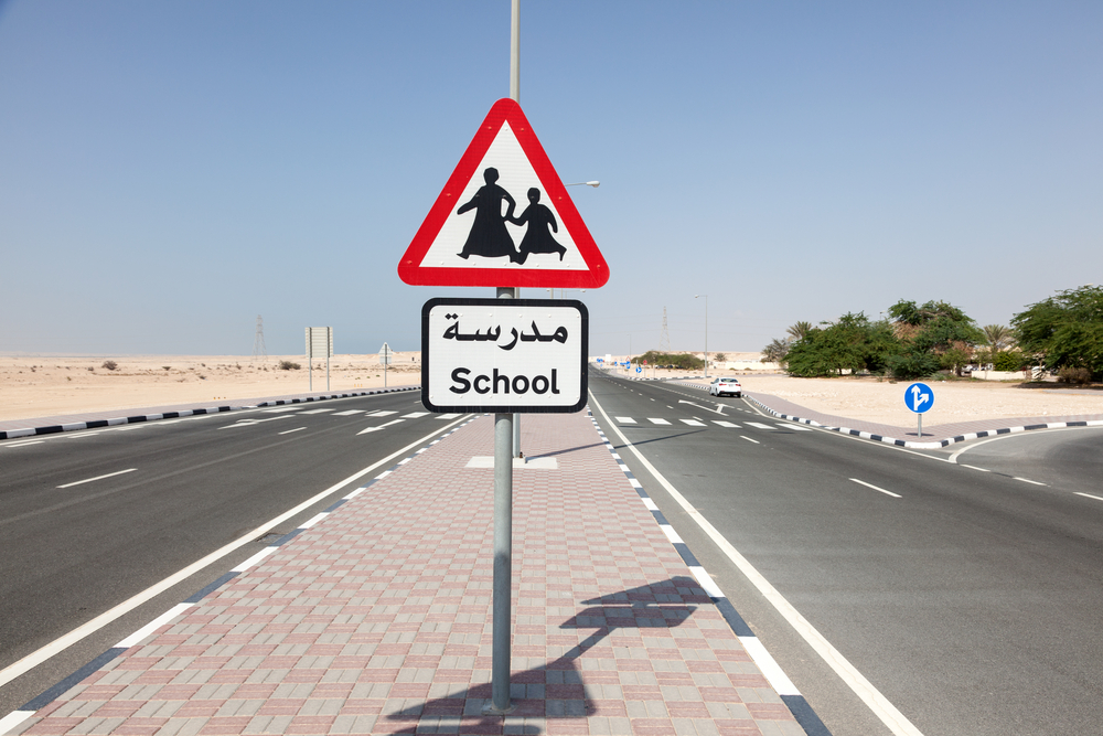 The Pedestrian's Traffic Safety Guide Through Qatar
