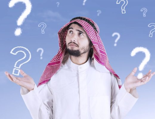 Confusing Arabic Names &Phrases