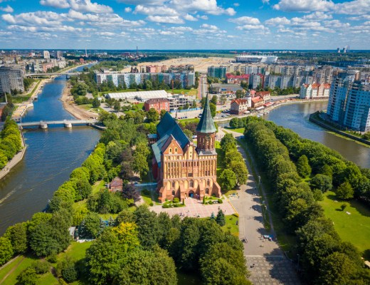 The soviet union founded the city of Kaliningrad as it is today, and now, it is part of the 2018 world cup in Russia