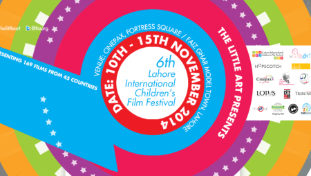 6th Lahore International Children's Film Festival 2014